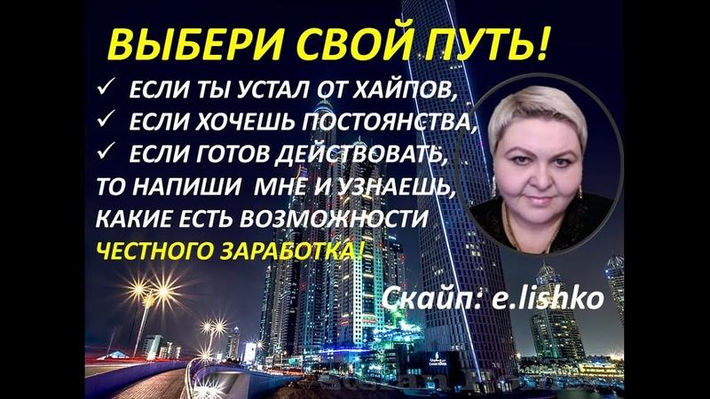 Презентация Лишко Елены о проекте LX Lifecompany от 18 07 2018 г