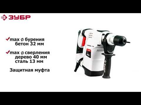 Перфоратор вертикальный ЗУБР арт.ЗПВ-32-1250 ЭВК