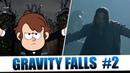 Gravity Falls Tribute to Cinema Part 2