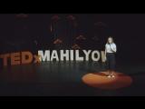 Эгоистичное волонтёрство _ Наташа Дрогольчук _ TEDxMahilyow