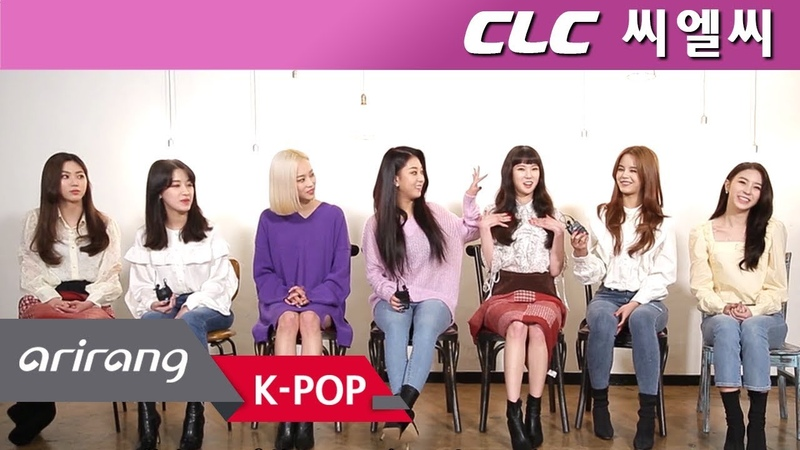 [Pops in Seoul] Crystal Clear! CLC(씨엘씨) Interview for No