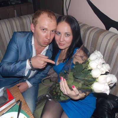 Элина Байгильдина, 13 апреля 1987, Москва, id60055894