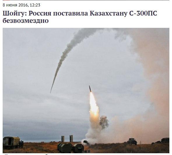 РОССИЯ и остальные - Страница 5 ORsbk1xA15o