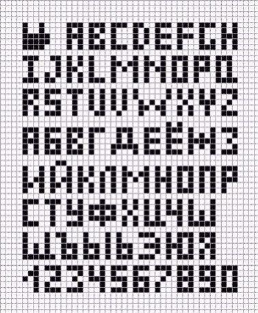 Анастасия, алфавит