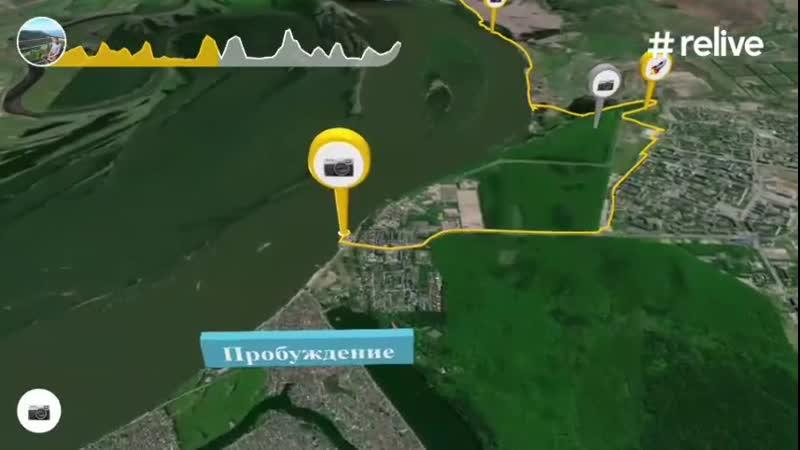 поездка в Нижнекамск