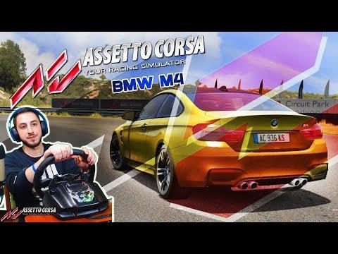 [Стрим] Бодрая и игривая M-ка на Zandvoort / Assetto Corsa G25