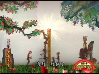 Рисованный мультфильм про Короля Обезьян