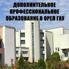 Институт Дополнительного образования Орловский Г
