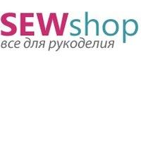 Картинки по запросу http://sewshop.com.ua/