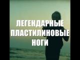 ЛПН в ММС