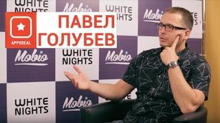 Павел Голубев (CEO Appodeal). Интервью о паблишерах, монетизации и медиации рекламы