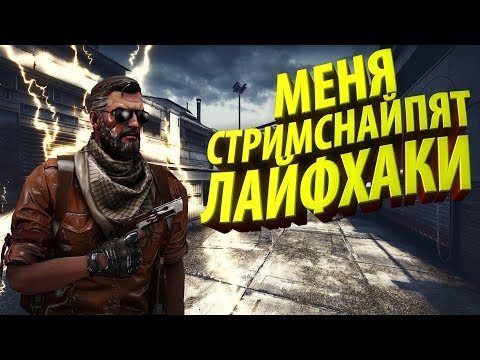 РАЗОБЛАЧЕНИЕ CS:GO ЛАЙФХАКОВ 37 ФИШКИ И СЕКРЕТЫ В КС ГО