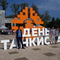 Анкета Денис Давыдов