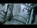 Конец финансового пиршества: США скоро не смогут получать ресурсы «за бумажку»
