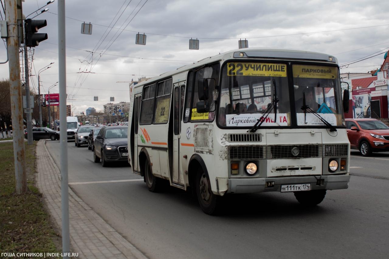 Автобус Челябинск