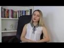 Если любишь- будете вместе- Мифы о любви - Марьяна Кадникова