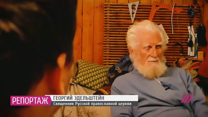 Доказательство что Гундяев агент КГБ РПЦ филиал ФСБ Православие на службе в КГБ