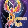 "Театрально-танцевальная студия ""Dream High"""