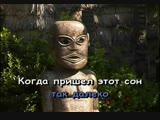 Агутин Леонид - На сиреневой луне
