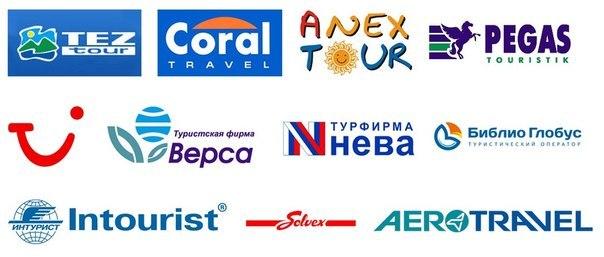 Какой самый надежный туроператор в россии