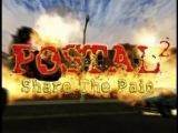 Стрим Postal 2 Share th Pain \ Постал 2 раздели боль (Понедельник-Среда)