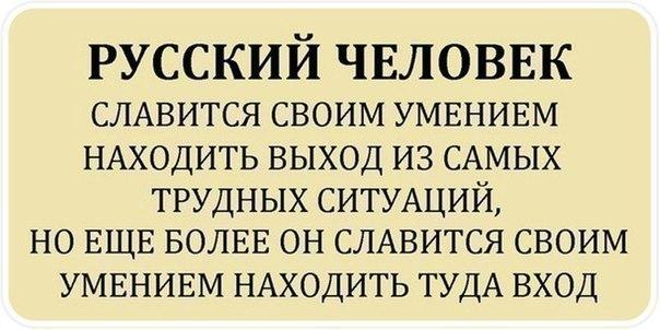 Анекдоты и т.п.