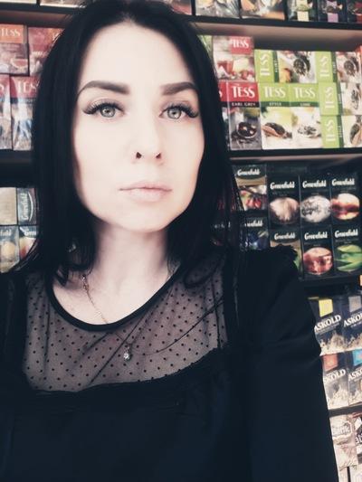 Наталья Чалая