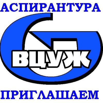 Всероссийский-Центр Уровня-Жизни, 23 ноября 1996, Москва, id229421839