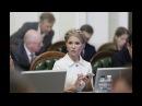 Юлія Тимошенко Необхідне екстрене засідання у Раді для обговорення катастрофі