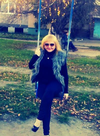 Ирина Тарасенко, 18 августа 1988, Киев, id132426390