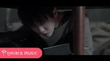 MV BANG YONGGUK (