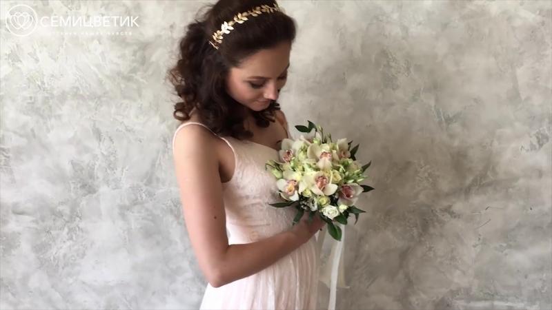 Свадебный букет из орхидеи, фрезии и белых роз