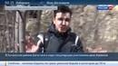 Новости на Россия 24 • Спецоперация в Дагестане: боевиков блокировали в ущел