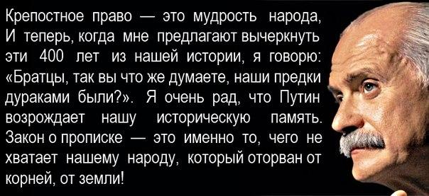 """""""Нам демократия не нужна. Сегодня России нужна монархия"""", - кремлевская марионетка Аксенов - Цензор.НЕТ 8621"""