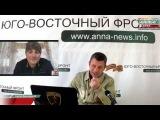 НОВОСТИ УКРАИНЫ СЕГОДНЯ. Вот такие ребята и освободят Новороссию от оккупантов. ДОНЕЦК 2014