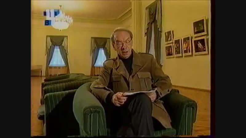 Прогулки по Москве с Алексеем Владимировичем Баталовым. Дом Константина Марковича Полторацкого