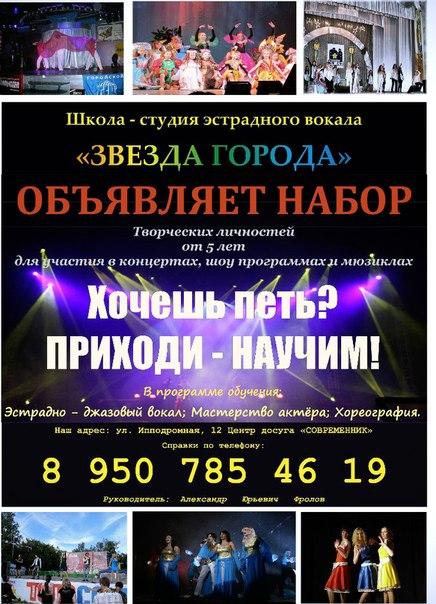 http://cs616630.vk.me/v616630970/1c7ce/IqMiiaaxzz4.jpg