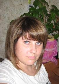 Наталья Серёдкина, 9 февраля 1983, Евпатория, id31116679