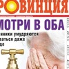 Псковская провинция