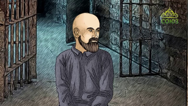 Мульткалендарь. 10 февраля. Священномученик Владимир Пищулин, пресвитер