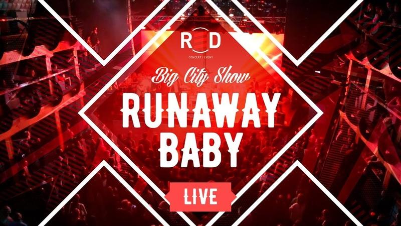 Big City Show - Runaway Baby (cover) Концерт в клубе RED.