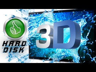 3D на SMART TV Samsung 6710 без Blu-ray проигрывателя - легко! With HDD.