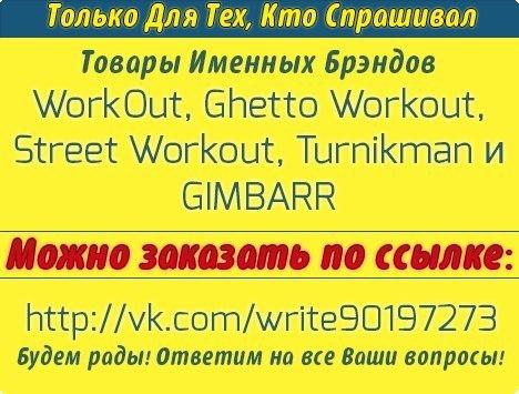 Новости магазина WORKOUT