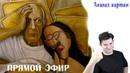 Основные ошибки в картинах живопись и рисунок► Художник Ревякин