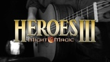 Heroes of Might and Magic 3 - Main Menu Theme (Classical Guitar Cover)
