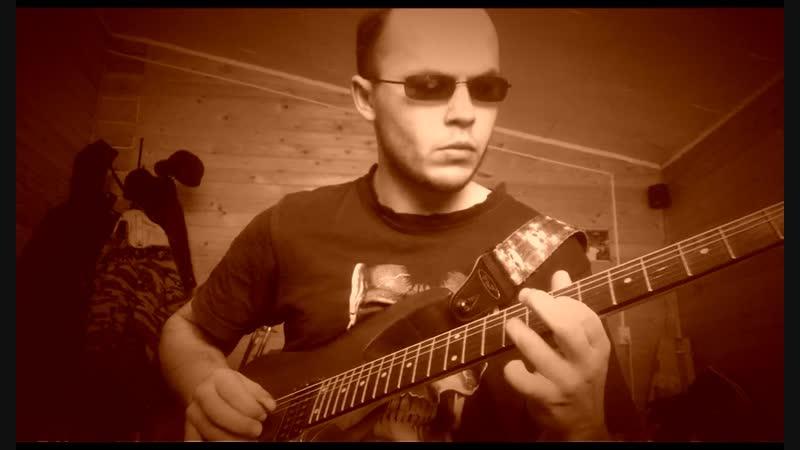 Raor Of Guitars - Memory