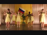 Танец ассорти группа