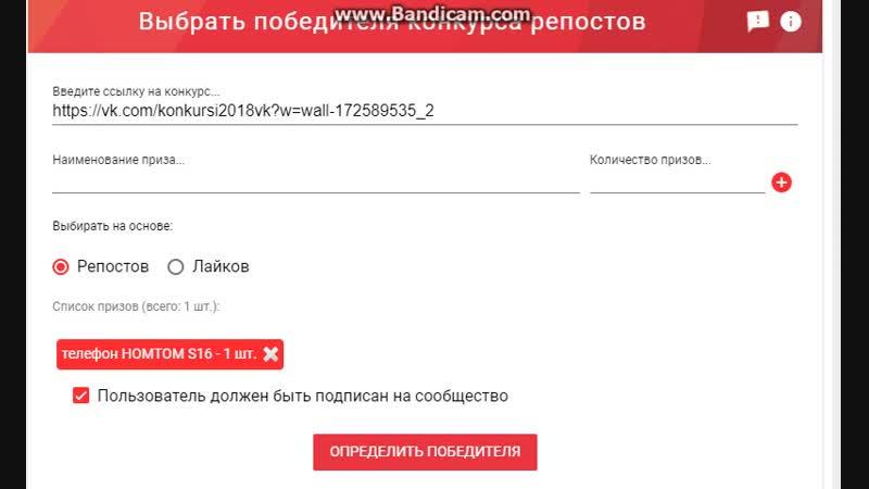 итоги мега-конкурса. телефон HOMTOM S16