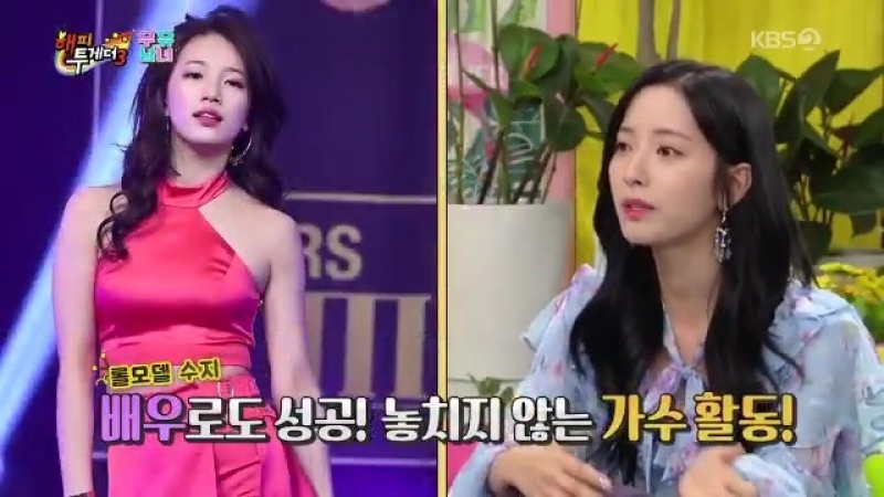 [VIDEO] 180920 WJSN Bona mentioned Suzy in KBS Happy Together 3