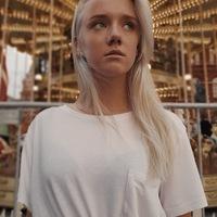 Аватар Алины Бицутиной